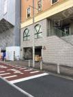 東新橋2 月極駐車場の周辺写真
